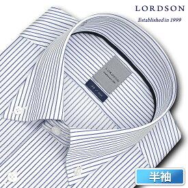 LORDSON 半袖 ワイシャツ メンズ 夏 形態安定加工 吸水速乾 ブルーペンシルストライプ ボタンダウン ドレスシャツ|綿:100% ブルー(zon613-450)(200319ksn)