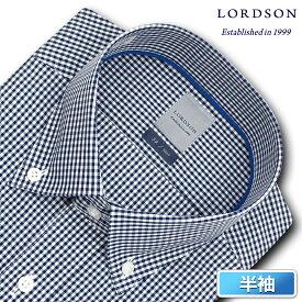 LORDSON 半袖 ワイシャツ メンズ 夏 形態安定加工 ネイビー ギンガムチェック ショートポイント ボタンダウン ドレスシャツ|綿:100% 紺(zon613-555)(200319ksn)