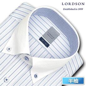 LORDSON 半袖 ワイシャツ メンズ 夏 形態安定加工 ブルーストライプ クレリックボタンダウンシャツ ドレスシャツ|綿:100% ブルー(zon615-350)