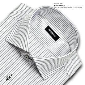 renoma PARIS 長袖 ワイシャツ メンズ 春夏秋冬 グレー ペンシルストライプ ワイドカラー   綿:100% ホワイト 形態安定加工 高級 上質 (zrd880-380)
