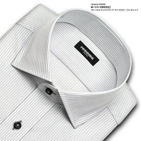 renoma PARIS 長袖 ワイシャツ メンズ 春夏秋冬 ロンドンストライプ ワイドカラー | 綿:100% グレー 形態安定加工 高級 上質 (zrd880-480)(sa1)