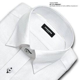 renoma PARIS 長袖 ワイシャツ メンズ 春夏秋冬 ロヤルオックスフォード スナップダウン   綿:100% ホワイト 形態安定加工 高級 上質 (zrd881-200)