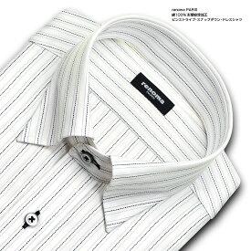renoma PARIS 長袖 ワイシャツ メンズ 春夏秋冬 ブラック グレー ピンストライプ スナップダウン   綿:100% ホワイト 形態安定加工 高級 上質 (zrd881-480)