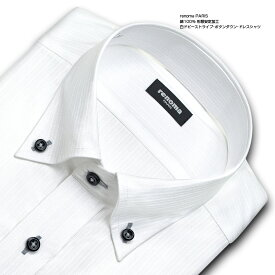 renoma PARIS 長袖 ワイシャツ メンズ 春夏秋冬 白ドビーストライプ ボタンダウン   綿:100% ホワイト 形態安定加工 高級 上質 (zrd882-200)