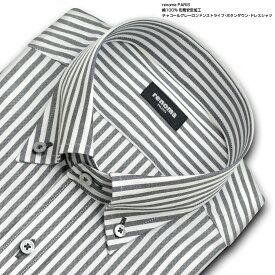 renoma PARIS 長袖 ワイシャツ メンズ 春夏秋冬 ダークグレー ロンドンストライプ ボタンダウン   綿:100% ホワイト 形態安定加工 高級 上質 (zrd882-485)