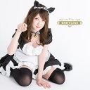 【20%OFFクーポン配布中】 コスプレ 黒猫メイド服(大人用) ロリータS〜4Lサイズあり 4色展開 4点セット こすぷれ costume542 衣装