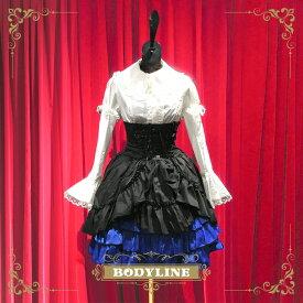 コスプレ ゴスロリ ロリータ パーティー ドルチエハイウエストスカート コスプレ 発表会 M〜2Lサイズあり 5色展開 L369 衣装