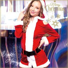 サンタ コスプレ サンタクロース パンツ ジャケット フード クリスマス サンタコス セット 大人 セクシー レディース コスチューム コスチューム一式 サンタクロース 衣装 仮装 あす楽 可愛い 男ウケ ハロウィン コスプレ コス