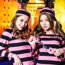 コスプレ 衣装 コスプレ セット コスプレ ワンピース 囚人 レディース ワンピース コスチューム コスプレ 衣装 セット 手錠 帽子 ワンピース ボーダー 囚人 プリズナー UNST-0133H