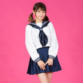 コスプレ 長袖セーラー コスプレ セーラー服 制服 女子高生 ブレザー S〜5Lサイズあり 3点セット こすぷれ costume226 衣装