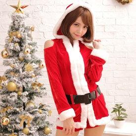 サンタ コスプレ サンタクロース パンツ 帽子 レッグカバー クリスマス サンタコス セット 大人 セクシー レディース コスチューム コスチューム一式 サンタクロース 衣装 仮装 あす楽 可愛い 男ウケ ハロウィン コスプレ コス