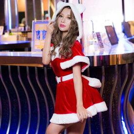 サンタ コスプレ サンタクロース ワンピース ケープ ねこ耳 フード 猫耳 しっぽ クリスマス サンタコス セット 大人 セクシー レディース コスチューム コスチューム一式 衣装 仮装 あす楽 可愛い 男ウケ ハロウィン コスプレ コス