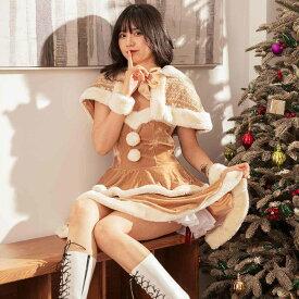 サンタ コスプレ サンタ ワンピース ケープ フード クリスマス サンタコス セット 大人 セクシー レディース コスチューム コスチューム一式 サンタクロース 衣装 仮装 あす楽 可愛い 男ウケ ハロウィン コスプレ コス
