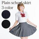 コスプレ スカート コスプレ セーラー服 制服 女子高生 ブレザー S〜4Lサイズあり 3色展開 こすぷれ costume8…