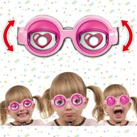 クレイジーアイズ パーティーグッズ おもしろい おもしろグッズ コスプレ 眼鏡 メガネ 半目 ザコシ 新年会 忘年会 パーティグッズ パーティ あす楽 コスプレ衣装