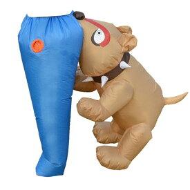 ふくらむお尻噛みつき犬 コスプレ 衣装 ハロウィン 仮装 インフレータブルコスチューム inflatable costumeパーティーグッズ おもしろ 面白い 着ぐるみ 大人用 きぐるみ 空気で膨らむ エアブロー おもしろ着ぐるみ おもしろい おもしろコスチューム 余興 笑える