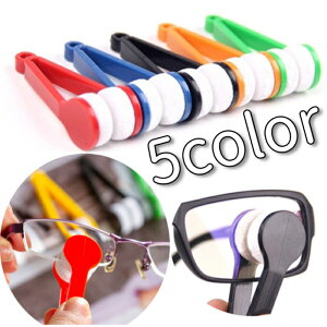 おしゃれメガネクリーナー 便利グッズ コンパクト 可愛い カラフル 眼鏡 メガネ拭き めがね 掃除 清潔 きれい かんたん 簡単 メガネ掃除