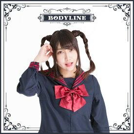コスプレ コスプレ セーラー服 制服 女子高生 ブレザー M〜5Lサイズあり 3点セット こすぷれ costume229 衣装