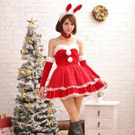 サンタ コスプレ サンタクロース ワンピース バニー うさ耳 クリスマス サンタコス セット 大人 セクシー レディース コスチューム コスチューム一式 サンタクロース 衣装 仮装 あす楽 可愛い 男ウケ ハロウィン コスプレ コス