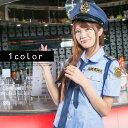 ハロウィンコスチューム ハロウィン コスプレ ポリス 6点セット M〜4Lサイズあり 警察 警官 婦警 制服 コスチューム一式 こすぷれ costume723 衣装