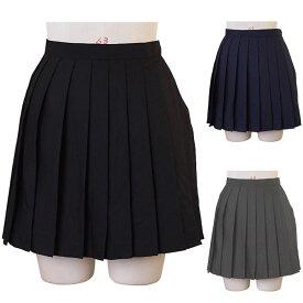 コスプレ スカート コスプレ セーラー服 制服 女子高生 ブレザー S〜4Lサイズあり 3色展開 こすぷれ costume894 衣装