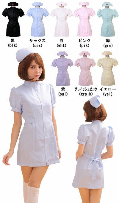 コスプレ 女医 ナース 2点セット M〜2Lサイズあり 全9色展開 こすぷれ costume739 衣装