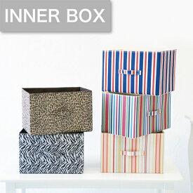 カラーボックスに最適。インナーボックス 5種類 収納ボックス ゼブラ/レオ/ストライプ3種 おしゃれ 布 折りたたみクローゼット