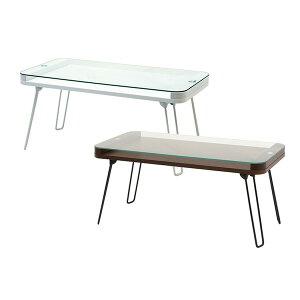 『ガラステーブル』 折り畳み幅約 75×奥行40×高さ 35cmテーブル フォールディングテーブル ブラウン ホワイト 白 折りたたみ センターテーブル ローテーブル 一人暮らし コンパクト 小さめ