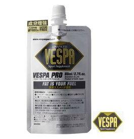 VESPA PRO ベスパプロ  1ケース 【80ml×12本入り】 スズメバチ抽出液 生ローヤルゼリー 312088