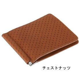 MIZUNO グラブ革マネークリップ(カード入付)(型押し) 1GJYG00800 ミズノ