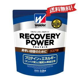 ウイダー リカバリーパワープロテイン ココア味 3.0kg 28mm12301 糖質・タンパク質 EMR ウィダー リカバリー Weider