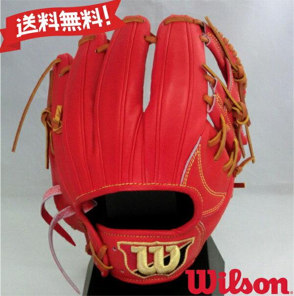 【送料無料】ウィルソン(Wilson)一般軟式用グローブWilson Staff DUAL内野手用 サイズ6WTARWRD6H-22-50237-1 Eオレンジ