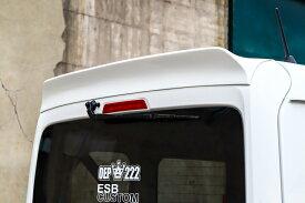 N-VAN JJ1 リアウイング  CLS-VS ESB