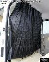 エブリィワゴン DA17W ハイルーフ用間仕切りカーテン シンケ/SHINKE