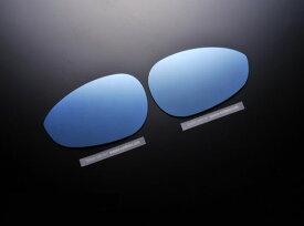 フィアット 500 ABA-31212/ABA-31214 GLARE PROOF BLUE MIRROR(ブルーミラーレンズ) QUEENS EVIDENCE/クイーンズエヴィデンス