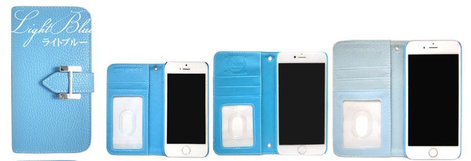 iPhone5/5s iPhone6/6s iPhone6Plus/6sPlus 手帳型 ケース ライトブルー Diary Case