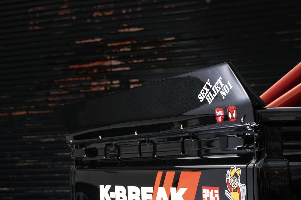 ハイゼットトラック ジャンボ 500 リアウイング 塗装済 K.BREAKRACING K-BREAK/ケイブレイク
