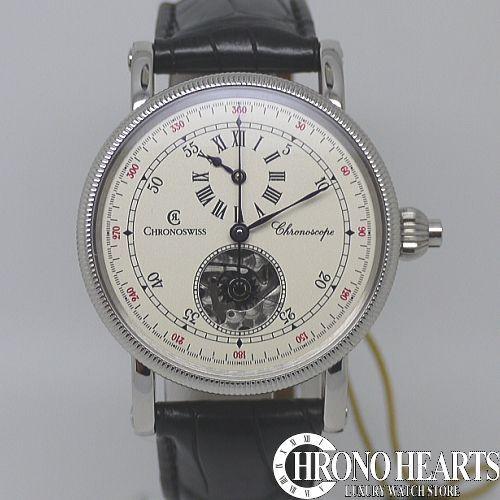 クロノスイス【CHRONOSWISS】レギュレーター クロノスコープ ビジブル コラムホイール[CH1523RC]【未使用品】【腕時計】【送料無料】