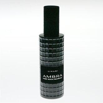 リナーリ (LINARI) 호박 (AMBRA) 룸 스프레이 100ml