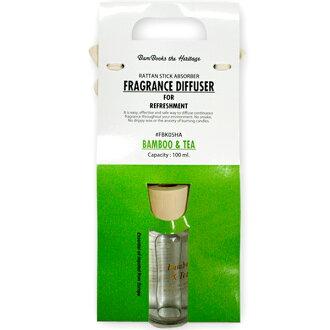トスダイス (tossdice) diffusers bamboo & tea