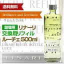 Luce_refill_1