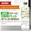 Opale refill 1