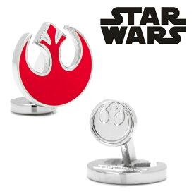 ◎カフス カフリンクス カフスボタン Various Licensed アクセサリー Star Wars Rebel Alliance Symbol Cufflinks スターウォーズ シンボル SW-REB-SL