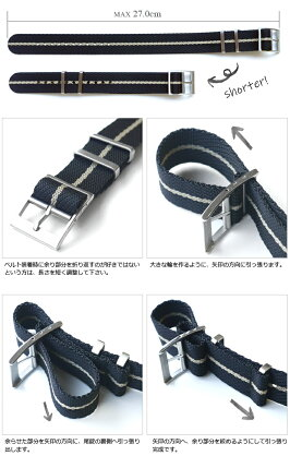 バネ棒付き時計ベルト腕時計MODEL-TNATOベルトサイズ調整可能20mm22mm