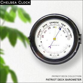 ◎時計 壁掛け時計 置き時計 ホーム リビング アメリカ CHELSEA CLOCK チェルシー・クロック PATRIOT DECK BAROMETER バロメーター 温度計 気圧計
