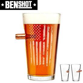 ビアグラス 実弾を使用 BENSHOT ベンショット 星条旗 Beer glass ビールグラス 16oz(454ml) パイントグラス アメリカ国旗 米国製 ハンドメイド 弾丸グラス