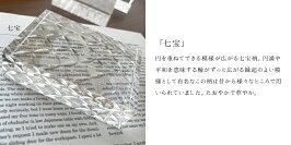 廣田硝子砂時計ガラス時計オブジェ贈り物プレゼント雑貨プレゼントギフト贈り物