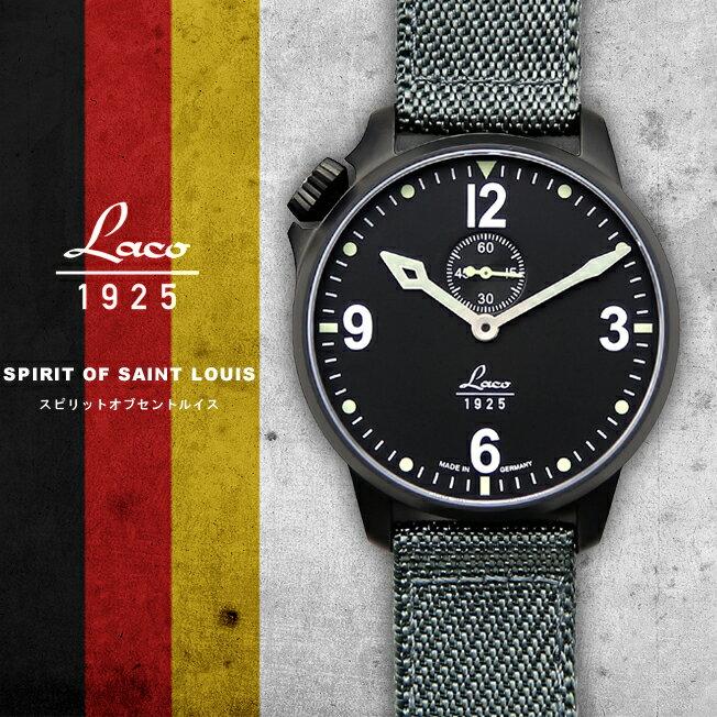 時計 腕時計 ミリタリーウォッチ ドイツ LACO ラコ 861909 SPIRIT OF SAINT LOUIS スピリットオブセントルイス 自動巻き オートマチック オリジナルストラップ付き