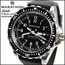 時計 腕時計 ミリタリーウォッチ アメリカ軍 MARATHON JDD Automatic Divers LGP 300M マラソン ジェーディーディー 自動巻き オートマチック ダイバーズ WW194021 316Lステンレス