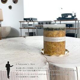 【香り無しキャンドル】YOAKEnoAKARIヨアケノアカリボタニカルキャンドル一点物ハンドメイド手作り青森津軽インテリア雑貨ギフトプレゼントホームリビング